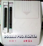 Double Pro Fighter